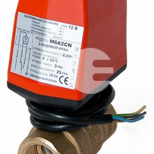 Кран с электроприводом De Pala 220v 3/4D
