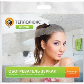 Теплолюкс – mirror 50х42