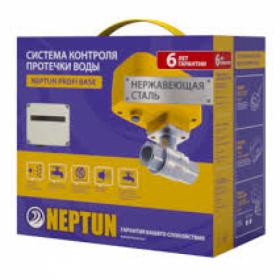 Neptun Profi Base 3/4