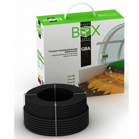 GREEN BOX AGRO 14GBA-1480